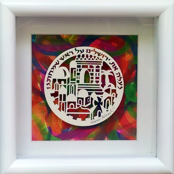 NEW Jerusalem Seal in shadowbox frame