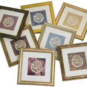 Jerusalem Seal Gift Pack (assortment of 5)