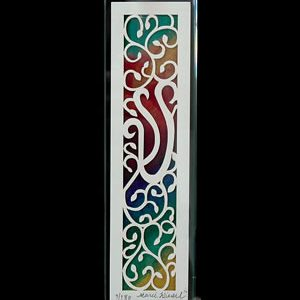 A Very Narrow Bridge Color Papercut Judaica Jewish