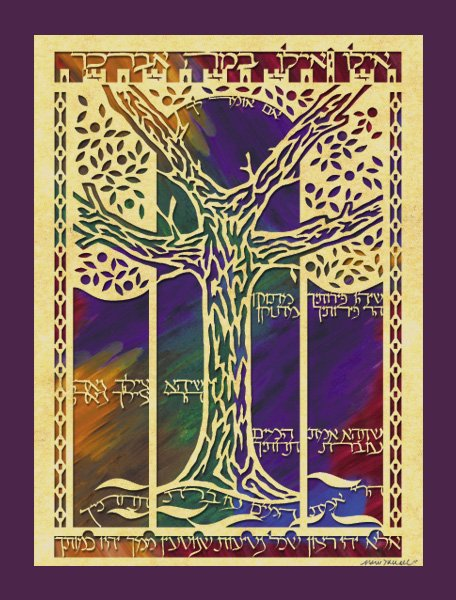 Ilan Ilan Papercut and Family Tree Kit