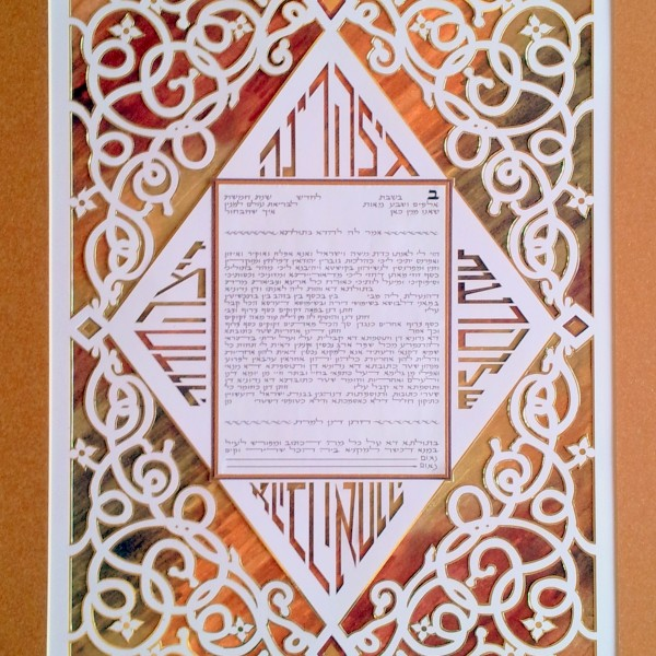 diamond filigree ketubah
